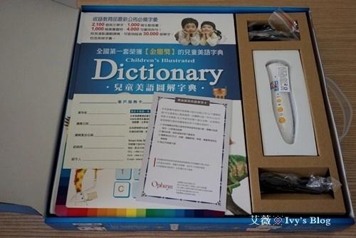 兒童美語圖解字典_5.JPG