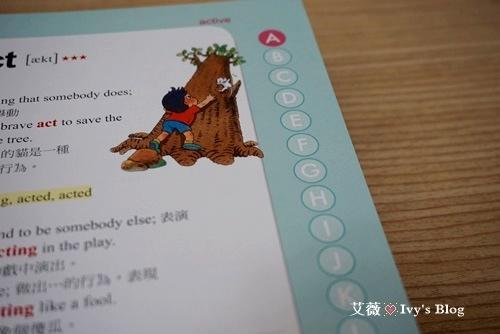 兒童美語圖解字典_15.JPG