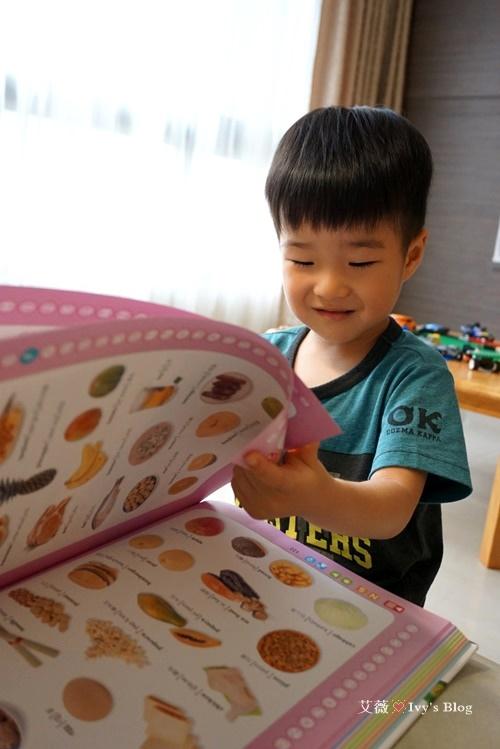 兒童美語圖解字典_23.JPG
