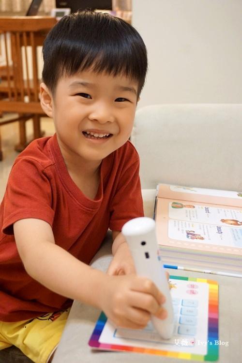 兒童美語圖解字典_29.JPG
