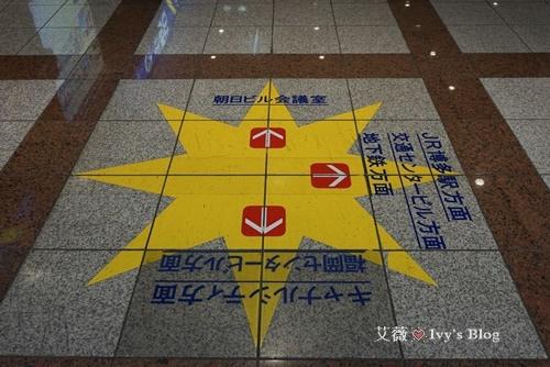 博多地下街_3.JPG