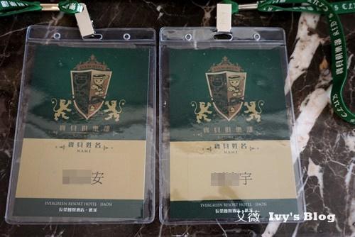 礁溪長榮鳳凰_12.JPG