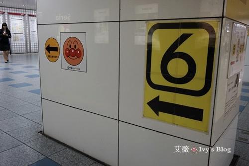 麵包超人博物館_1.JPG