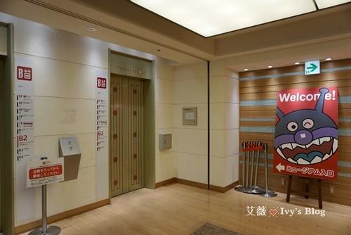 麵包超人博物館_4.JPG
