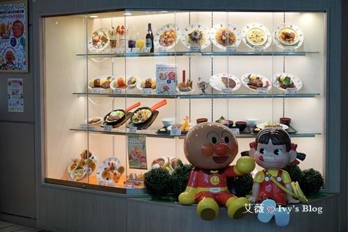 麵包超人博物館_35.JPG