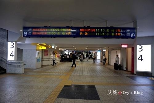 太宰府_2.JPG