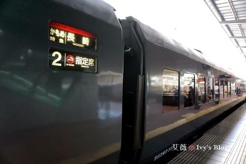 太宰府_4.JPG
