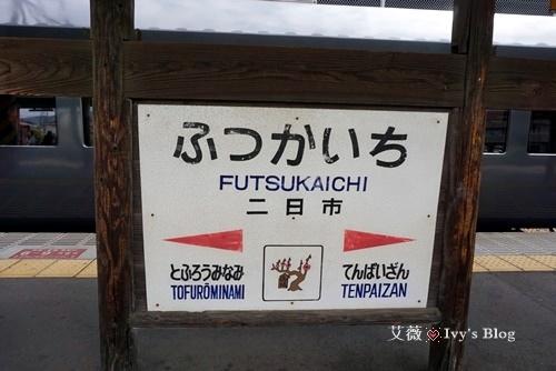 太宰府_8.JPG