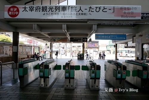 太宰府_9.JPG