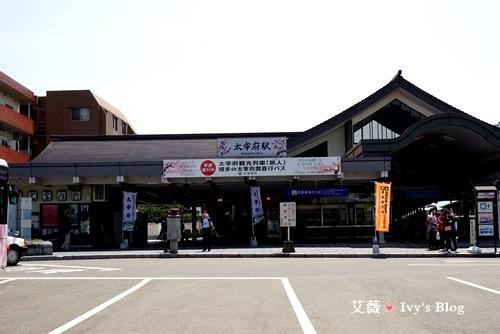 太宰府_10.JPG