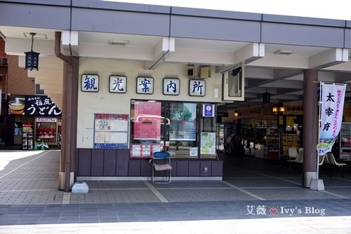 太宰府_11.JPG