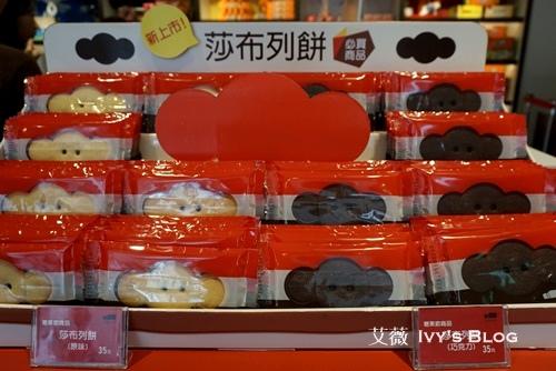 巧克力共和國_7.JPG