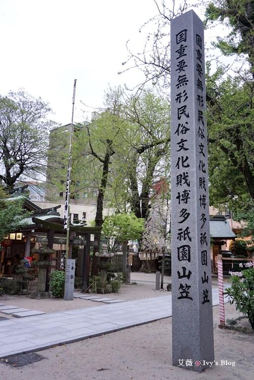 櫛田神社_12.JPG