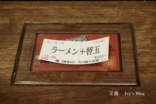 一蘭拉麵_10.JPG