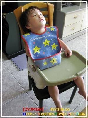 餐椅吃飯_4.jpg