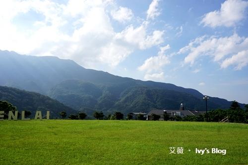 陽明山天籟 _62.JPG