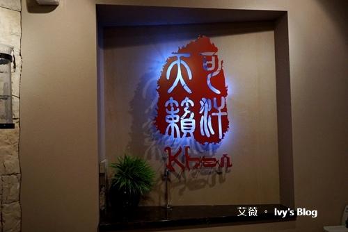 陽明山天籟 _69.JPG