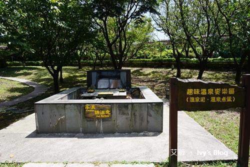 陽明山天籟 _108.JPG