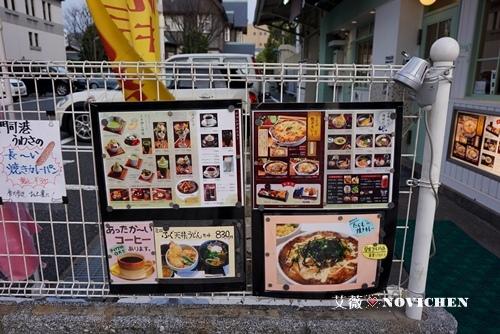 門司港茶寮_4.JPG