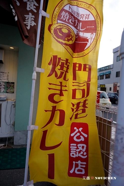 門司港茶寮_3.JPG