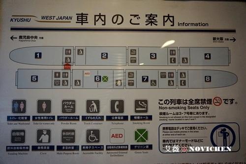 熊本城_3.JPG