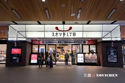熊本城_7.JPG