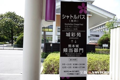 熊本城_39.JPG