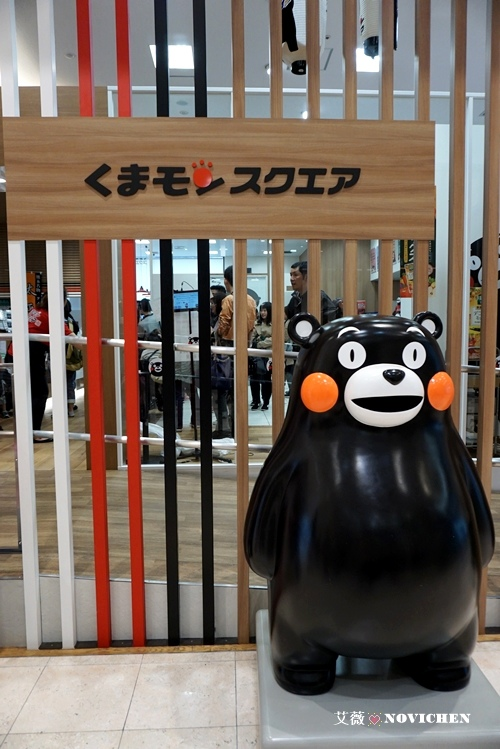 熊部長辦公室_3.JPG