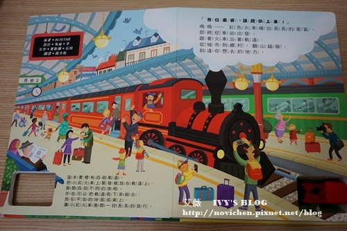 小火車跑跑跑_2.JPG