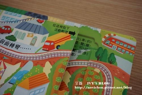 小火車跑跑跑_5.JPG
