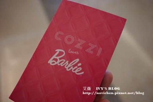 高雄cozzi_10.JPG