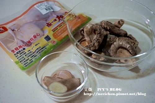 香菇雞湯_2.JPG