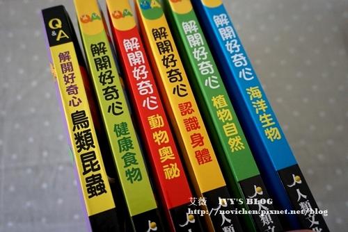解開好奇心_1.JPG