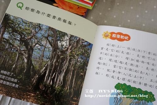 解開好奇心_15.JPG