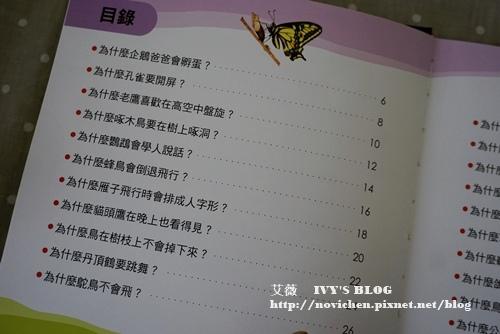 解開好奇心_16.JPG