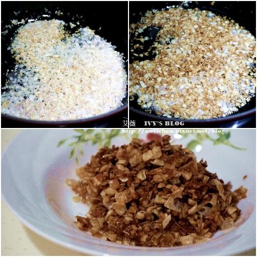 香菇肉燥_4.jpg