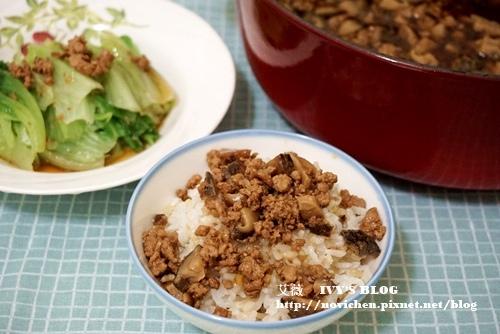 香菇肉燥_10.JPG