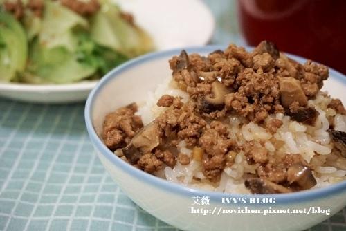 香菇肉燥_13.JPG