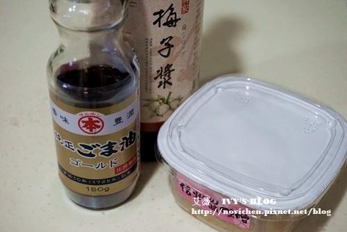 涼拌海帶芽_3.JPG