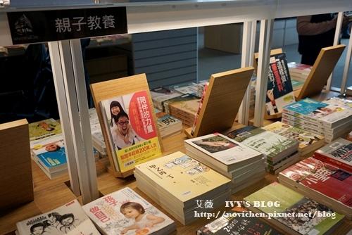 高雄總圖_33.JPG