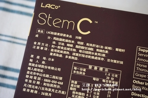LAC胎盤素_3.JPG