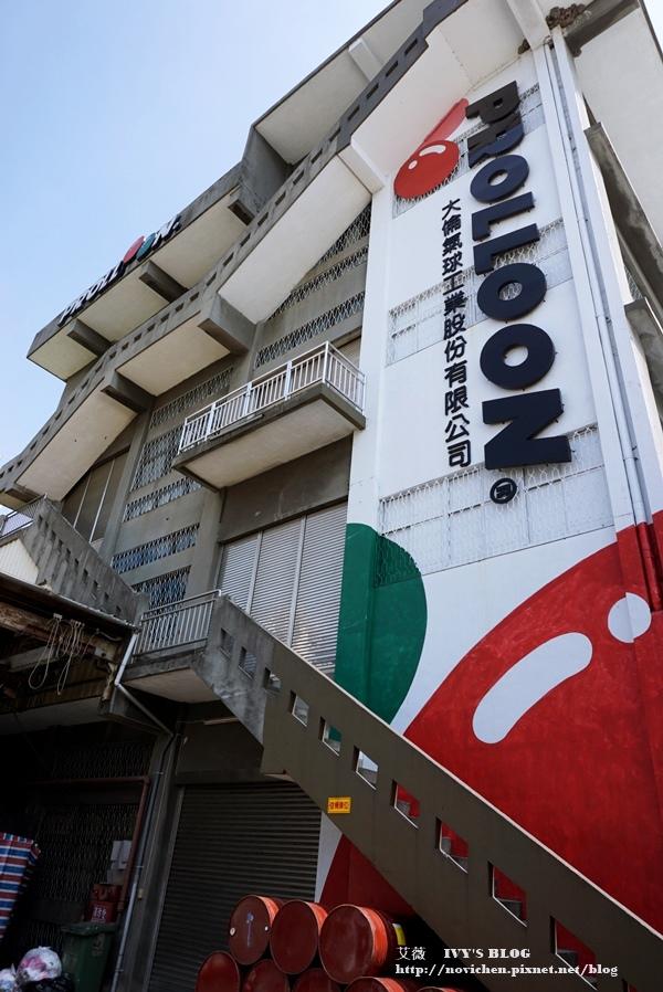 氣球博物館_4.JPG