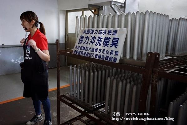 氣球博物館_6.JPG