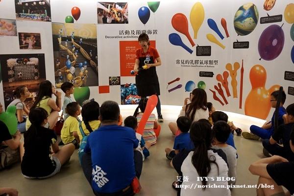 氣球博物館_19.JPG