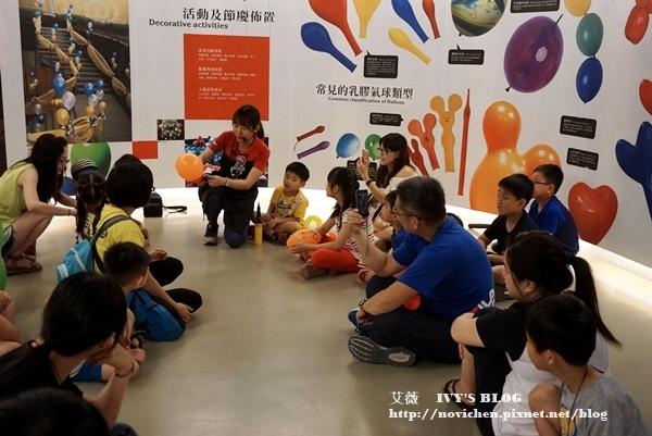 氣球博物館_20.JPG
