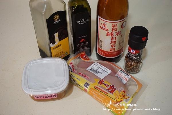 味增烤雞排_2.JPG