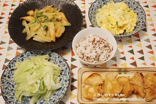 味增烤雞排_12.JPG