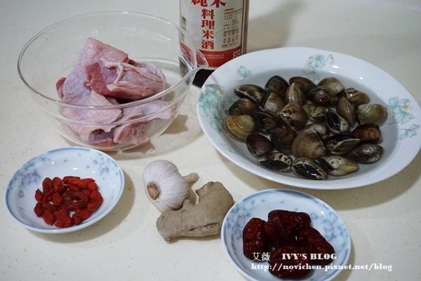 蛤蜊蒜頭雞湯_2.JPG