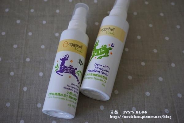 防蚊用品_2.JPG