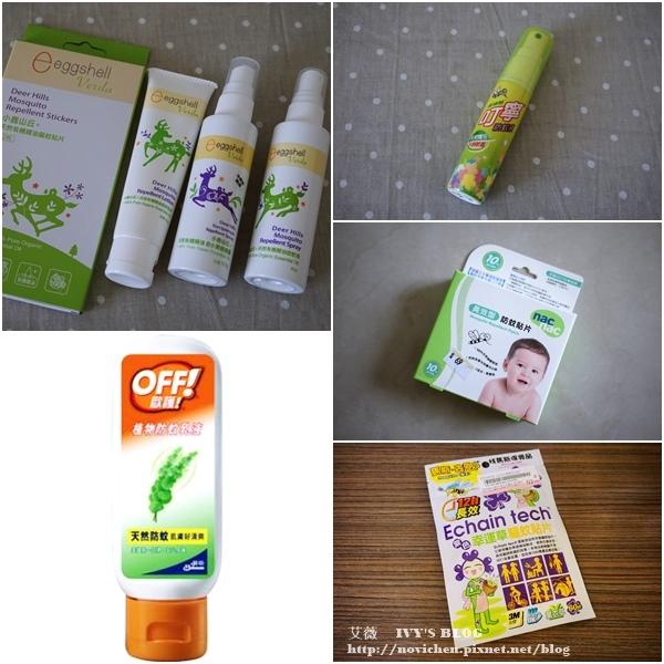 防蚊用品_0